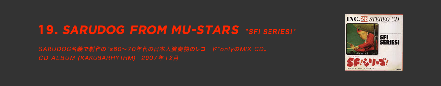 mu-star group discography