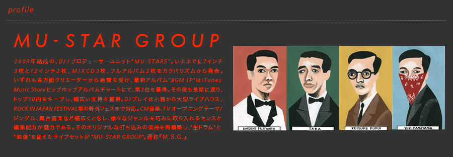 mu-star group profile